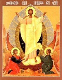 byzantine-icon-the-resurrection